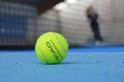 piłka tenisowa
